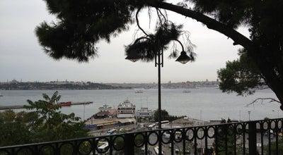 Photo of Park Karlık at Salacak, Istanbul, Turkey