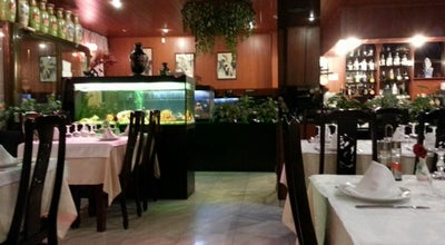 Photo of Chinese Restaurant Restaurante Chino Ling Yun at Viladecans 08830, Spain