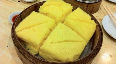Photo of Chinese Restaurant 大榮華酒樓 at 2-6 On Ning Rd, Yuen Long, Hong Kong