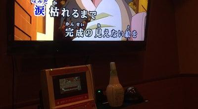 Photo of Karaoke Bar カラオケハピカラ 八潮駅前店 at 大瀬753-1, Yashio-shi 340-0822, Japan