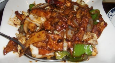 Photo of Chinese Restaurant Szechuan No. 1 at 13832 Old Columbia Pike, Silver Spring, MD 20904, United States