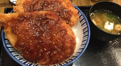 Photo of Japanese Restaurant おふくと虎吉 イオンモール直方店 at 湯野原2-1-1, 直方市, Japan
