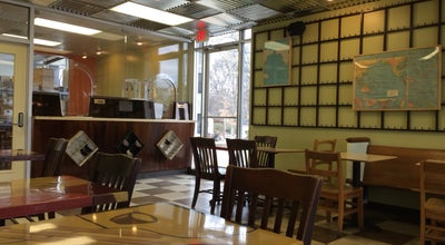 Photo of Coffee Shop Sip Cafe at 3939 Gallatin Pike, Nashville, TN 37216, United States