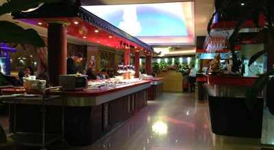 Photo of Chinese Restaurant Le Lotus Bleu at 274 Avenue Pasteur, Angers 49100, France