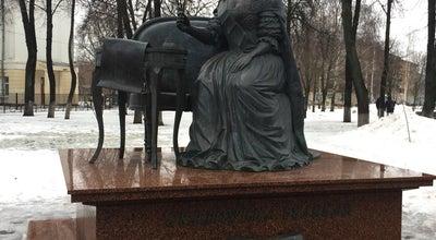 Photo of Monument / Landmark Памятник Екатерине Великой at Вокзальная Площадь, Подольск 142100, Russia