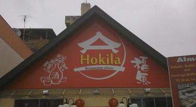 Photo of Chinese Restaurant Hokila at Av. Juscelino Kubitschek 545, Foz do Iguaçu 85851-210, Brazil