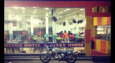 Photo of Bakery Sameeha Bake House at 390, Chilaw Rd., Negombo, Sri Lanka