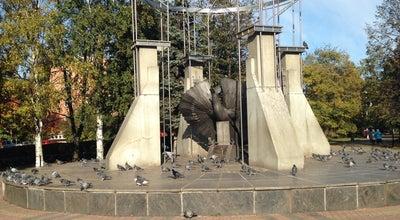 Photo of Outdoor Sculpture Птица счастья at Бул. Победы, Petrozavodsk, Russia