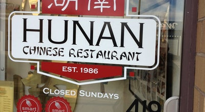 Photo of Chinese Restaurant Hunan Restaurant at 419 Main St, Alamosa, CO 81101, United States
