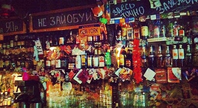 Photo of Bar Штоф at Тц «оазис», Вологда 160009, Russia