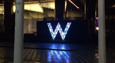 Photo of Nightclub FEI BAR | W Guangzhou at 2f W Guangzhou, Xiancun Rd., Guangzhou, Gu, China