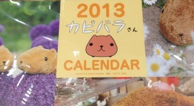Photo of Bookstore 未来屋書店 船橋店 at 山手1-1-8, 船橋市 273-0045, Japan
