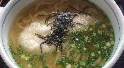 Photo of Ramen / Noodle House めんの里 あぐんちゃ at 忠隈348-1, 飯塚市 820-0071, Japan