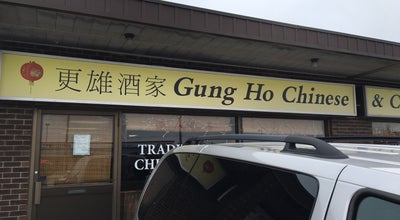 Photo of Chinese Restaurant Gung Ho at Canada