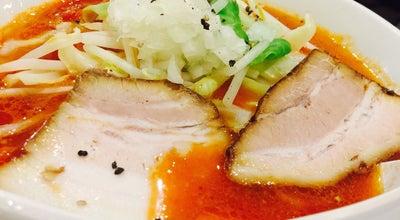 Photo of Food らーめん カッパハウス at 旭町2-1, 所沢市, Japan