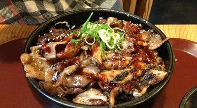 Photo of Food 肉丼専門店 西宮ビーフ at 池田町4-25, 西宮市 662-0911, Japan