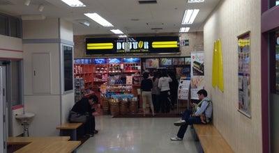 Photo of Coffee Shop ドトールコーヒーショップ あきる野とうきゅう店 at 秋川1-17-1, あきる野市 197-0804, Japan