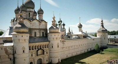 Photo of History Museum Ярославский Кремль at Yaroslavl, Russia