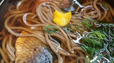 Photo of Ramen / Noodle House 讃岐屋 tina court 廿日市店 at 新宮1-9-34, 廿日市市 738-0024, Japan