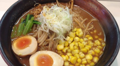 Photo of Ramen / Noodle House 麺遊戯 みそ音 at Japan
