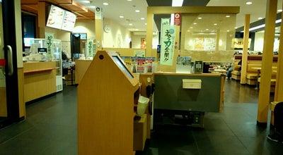Photo of Sushi Restaurant かっぱ寿司 信州中野店 at 大字片塩字松崎58-2, 中野市 383-0046, Japan