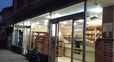 Photo of Bakery Gumsas Ekmek Fırını at Güzeller Mahallsi, Kocaeli 41400, Turkey