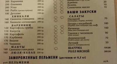 Photo of Dumpling Restaurant Пельменная at Пр. Текстильщиков, Д. 3, Russia