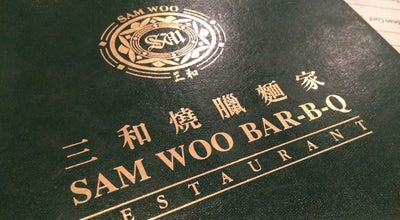Photo of Chinese Restaurant Sam Woo Seafood Restaurant at 15333 Culver Dr, Irvine, CA 92604, United States