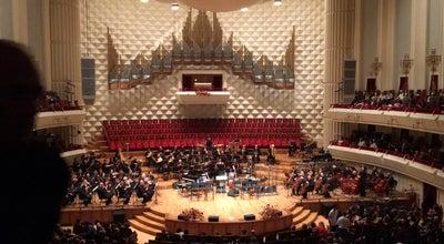 Photo of Concert Hall Djansug Kakhidze Center for Music and Culture | ჯანსუღ კახიძის სახელობის მუსიკალურ–კულტურული ცენტრი at 123/125 Agmashenebeli Ave., Tbilisi 0164, Georgia