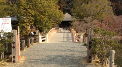 Photo of Buddhist Temple 白水阿弥陀堂 at 内郷白水町広畑140, いわき市, Japan