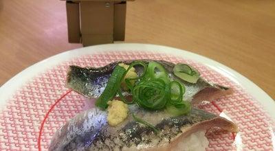 Photo of Sushi Restaurant かっぱ寿司 新飯山店 at 大字静間1481, 飯山市 389-2255, Japan