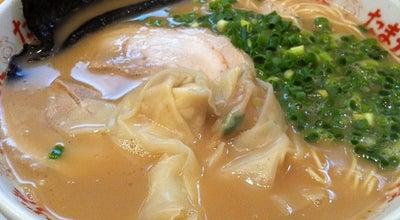 Photo of Food たまがった 横浜駅西口店 at 西区南幸2-8-23, 横浜市 220-0005, Japan