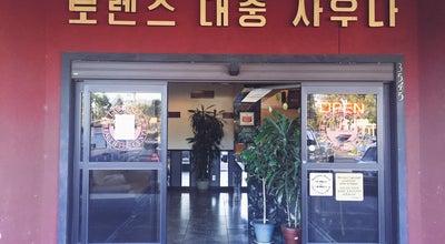 Photo of Spa Lawrence Health Center at 3545 El Camino Real, Santa Clara, CA 95051, United States