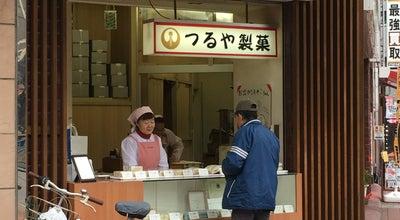 Photo of Food つるや製菓 (都まんじゅう) at 旭町7-8, 八王子市 192-0083, Japan