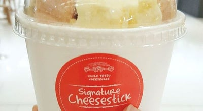 Photo of Dessert Shop Uncle Tetsu's Cheesecake at 598 Bay St, Toronto, ON M5G 1M5, Canada