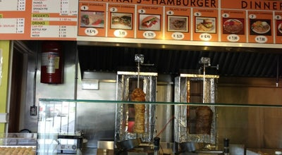 Photo of Middle Eastern Restaurant Taste of Shwarma at 2488 Dufferin Ave., Toronto, ON, Canada