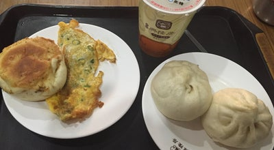 Photo of Chinese Breakfast Place 興隆居 at 前金區六合二路186號, 高雄市 801, Taiwan