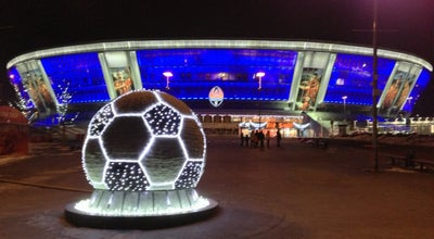 Photo of Soccer Stadium Donbass Arena / Донбасс Арена at Ул. Челюскинцев, 189е, Донецк 83048, Ukraine