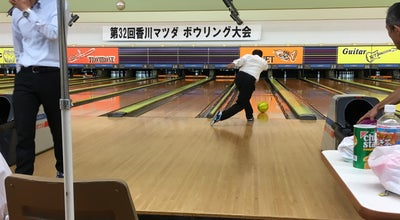 Photo of Bowling Alley 太洋ボウル at 2丁目10−15, Takamatsu 760-0055, Japan