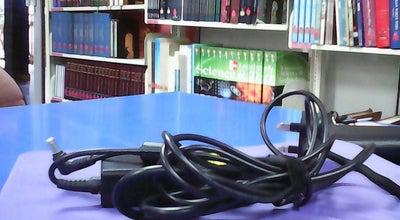 Photo of Library Perpustakaan Awam Kangar at Jalan Penjara, Kangar 01000, Malaysia