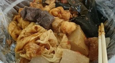 Photo of Dim Sum Restaurant 红姐牛杂甜品总店 at Nanning, Gu, China