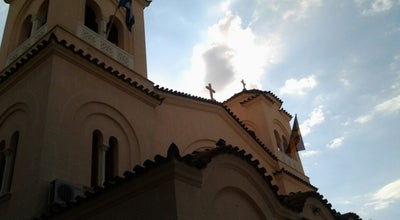 Photo of Church Μεταμόρφωση Σωτήρος at Μεταμορφώσεως, Καλλιθέα 176 73, Greece
