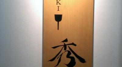 Photo of Sake Bar 秀 at 日吉町28-2, 所沢市, Japan