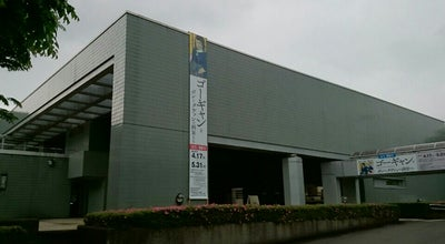 Photo of Art Museum 福井県立美術館 at 文京3-16-1, 福井市 910-0017, Japan