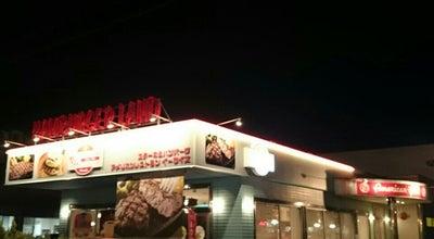 Photo of Burger Joint ハンバーガーランド at 大和田町38-30-3, 福井市, Japan