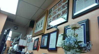 Photo of Chinese Restaurant Grace Garden at 1690 Annapolis Rd, Odenton, MD 21113, United States