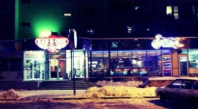Photo of American Restaurant Bar-b-Que HD at Петровская Ул., 88, Энгельс 413100, Russia
