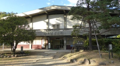 Photo of Art Museum 山本鼎記念館 at 二の丸3-4, 上田市 386-0026, Japan