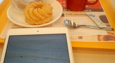 Photo of Donut Shop ミスタードーナツ 沼田ショップ at 横塚町1325-1, 沼田市 378-0002, Japan