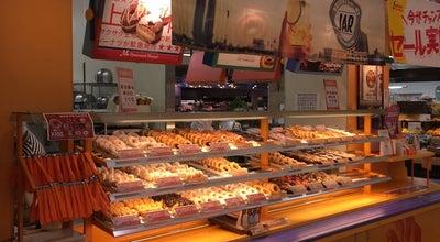 Photo of Donut Shop ミスタードーナツ イオン津ショップ at 桜橋3丁目446, 津市, Japan